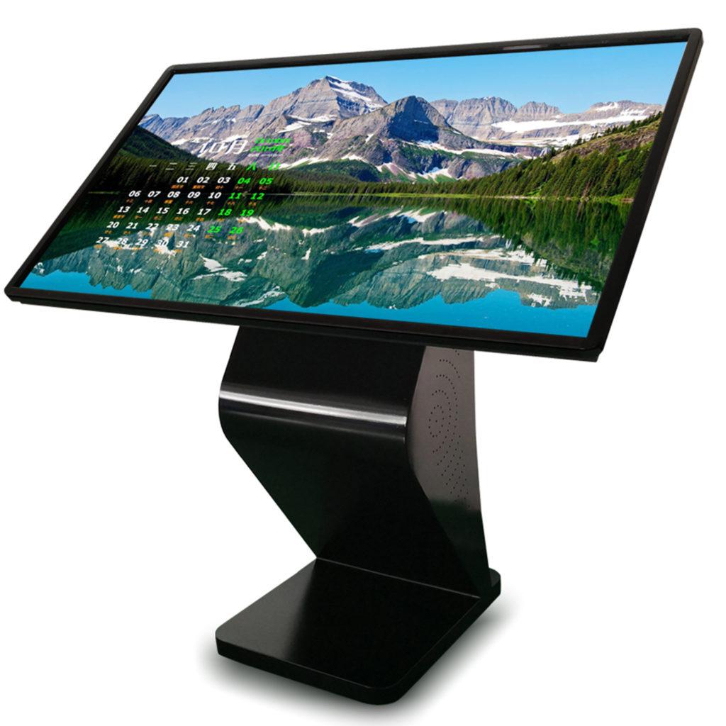 K-LCD Kiosk Image 3