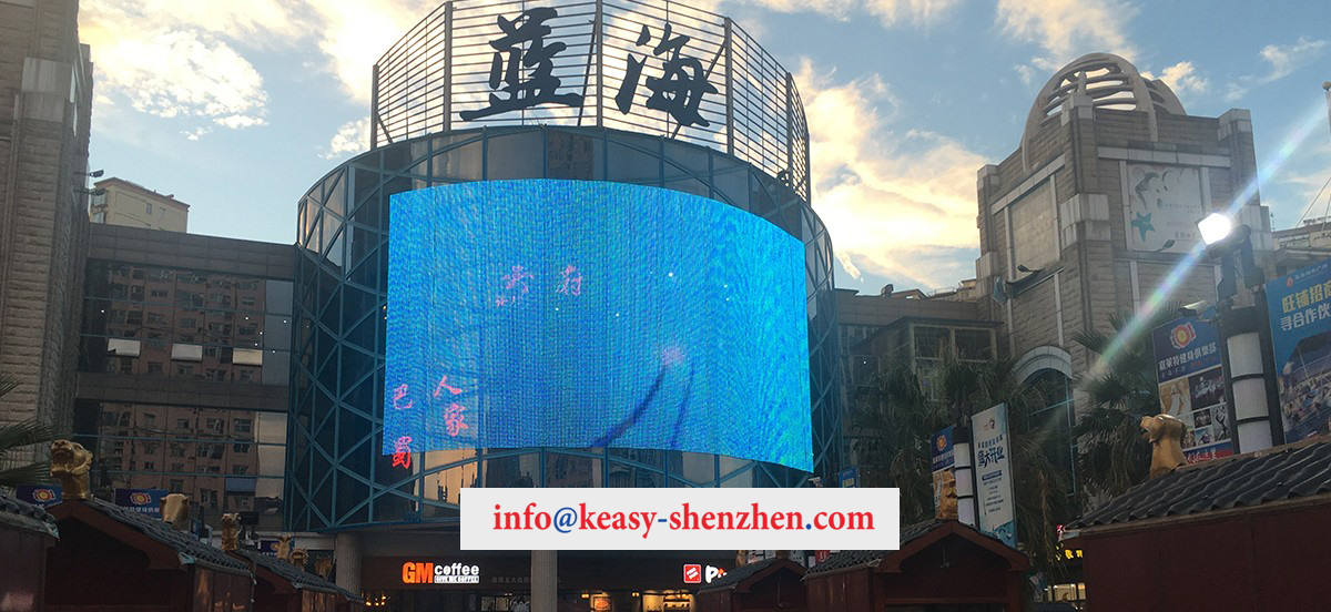 Nanchang Blue Ocean Plaza LED pixel screen 2