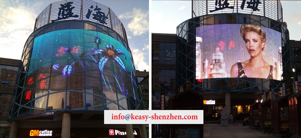 Nanchang Blue Ocean Plaza LED pixel screen 3